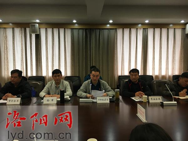 """洛阳约谈11家电商企业 规范""""双11""""网络经营"""