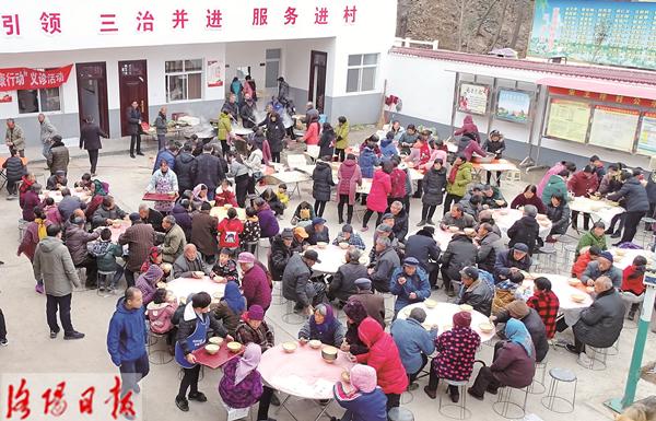 嵩县宋王坪村:乡村饺子宴暖民心
